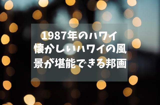 f:id:yukarinn-808:20200710092859p:plain