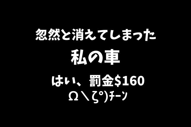f:id:yukarinn-808:20200803154241p:plain