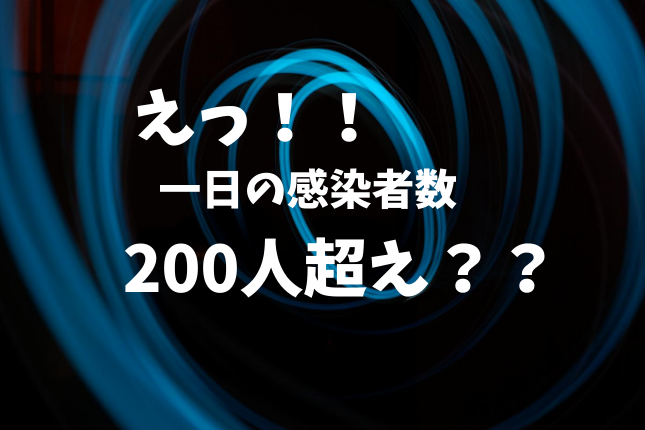 f:id:yukarinn-808:20200824121316p:plain