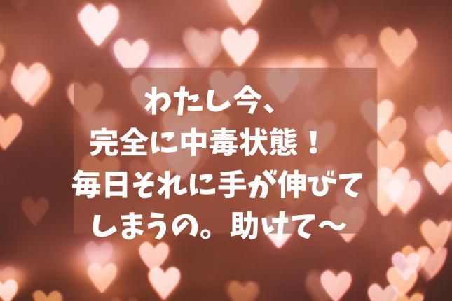 f:id:yukarinn-808:20200826093746p:plain