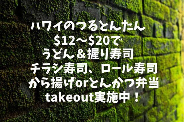 f:id:yukarinn-808:20200829115600p:plain