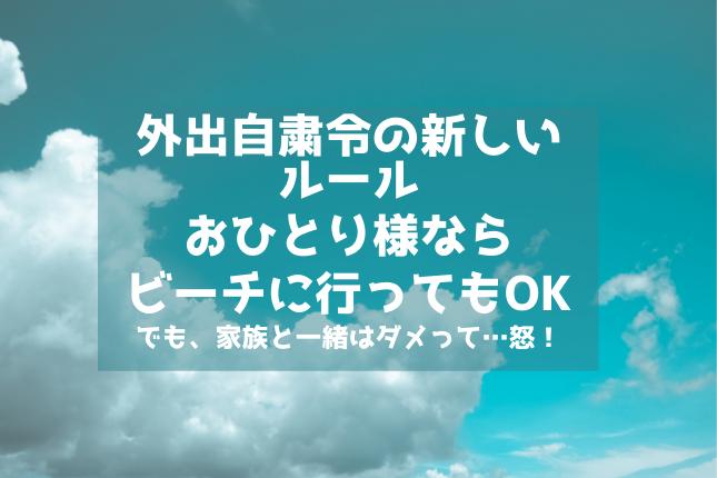 f:id:yukarinn-808:20200922150038p:plain