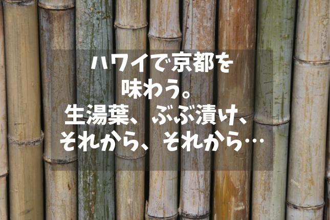 f:id:yukarinn-808:20200922151925p:plain