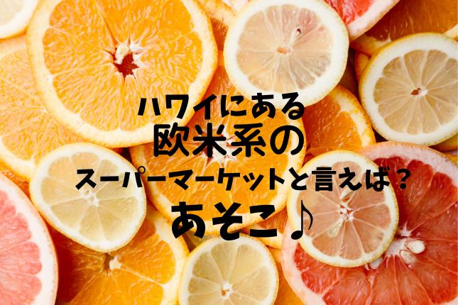 f:id:yukarinn-808:20201011091937p:plain