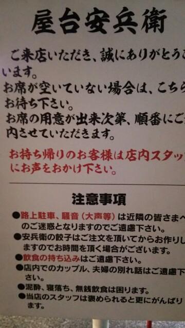 f:id:yukarinn4646:20170430051526j:plain