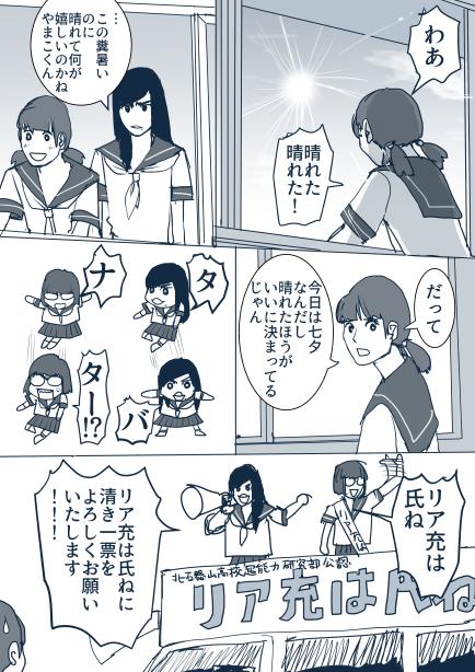 f:id:yukarinomiho:20160708171711j:plain