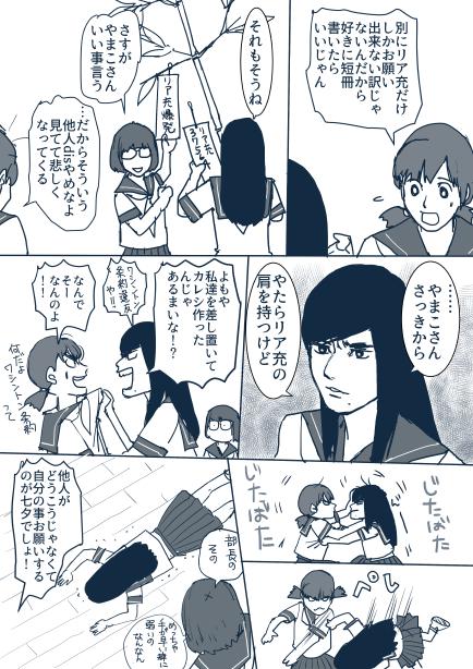 f:id:yukarinomiho:20160708171721j:plain