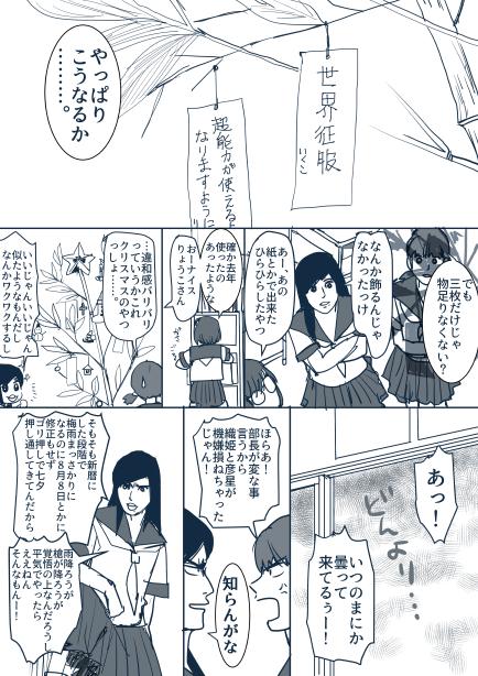 f:id:yukarinomiho:20160708171737j:plain