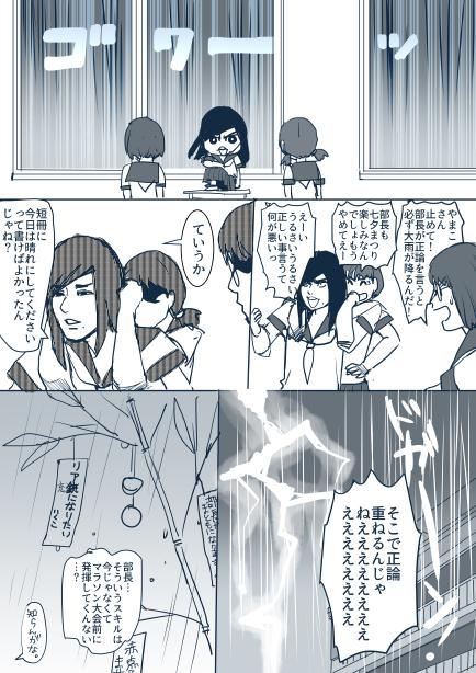 f:id:yukarinomiho:20160708171747j:plain