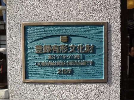 20120411130518