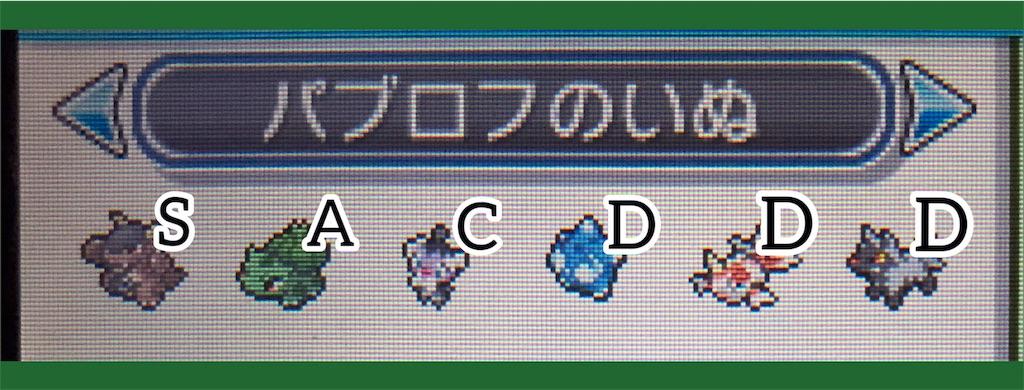 f:id:yukarizukiramuka:20191021055555j:image