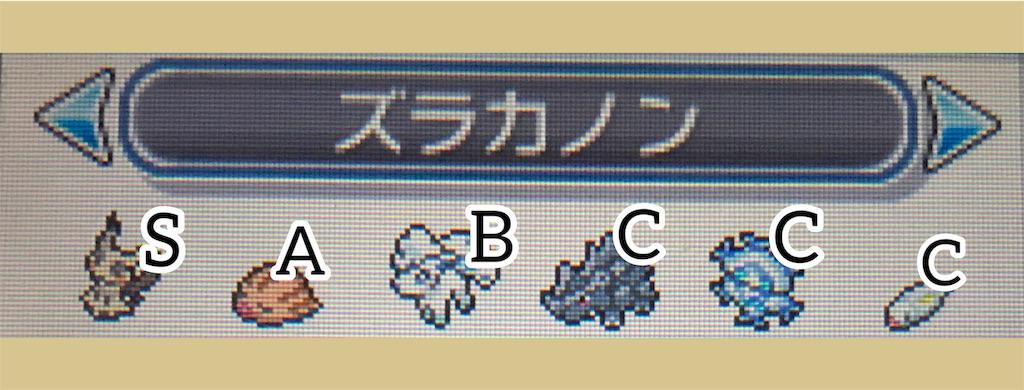 f:id:yukarizukiramuka:20191021063708j:image