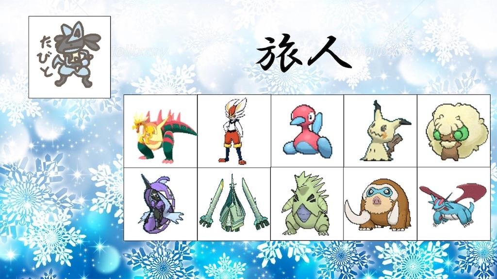 f:id:yukarizukiramuka:20201108001836j:image