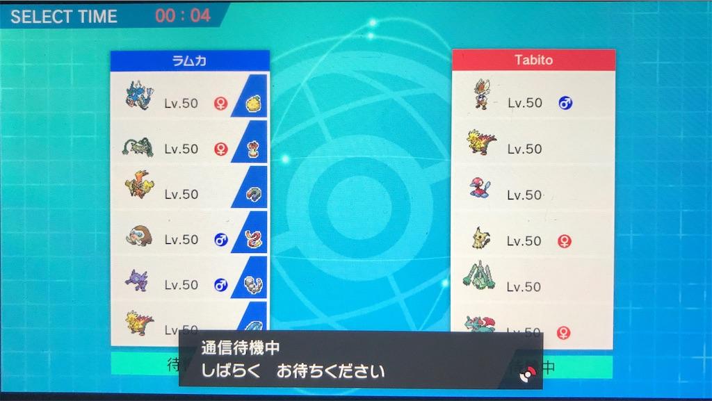 f:id:yukarizukiramuka:20201108231947j:image