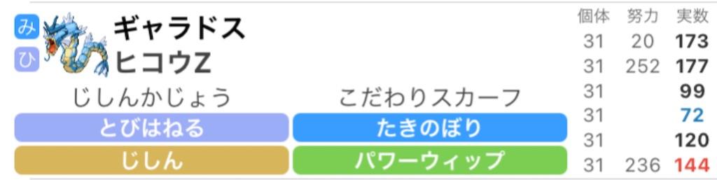 f:id:yukarizukiramuka:20210102161605j:image