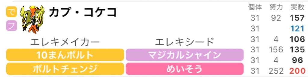 f:id:yukarizukiramuka:20210102162147j:image
