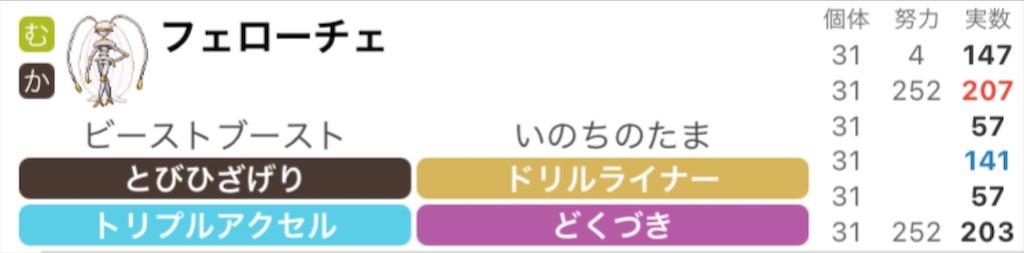 f:id:yukarizukiramuka:20210102162214j:image