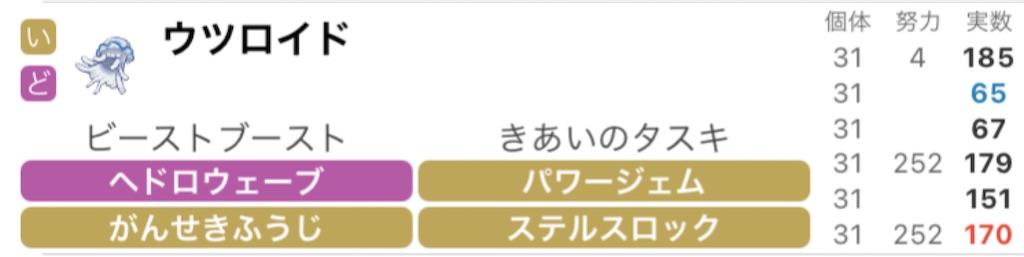 f:id:yukarizukiramuka:20210102162243j:image