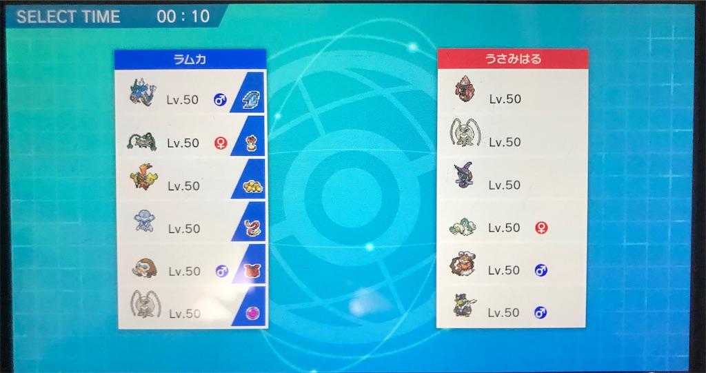 f:id:yukarizukiramuka:20210102164124j:image