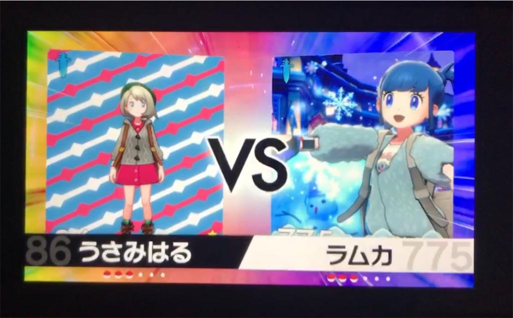 f:id:yukarizukiramuka:20210102165413j:image