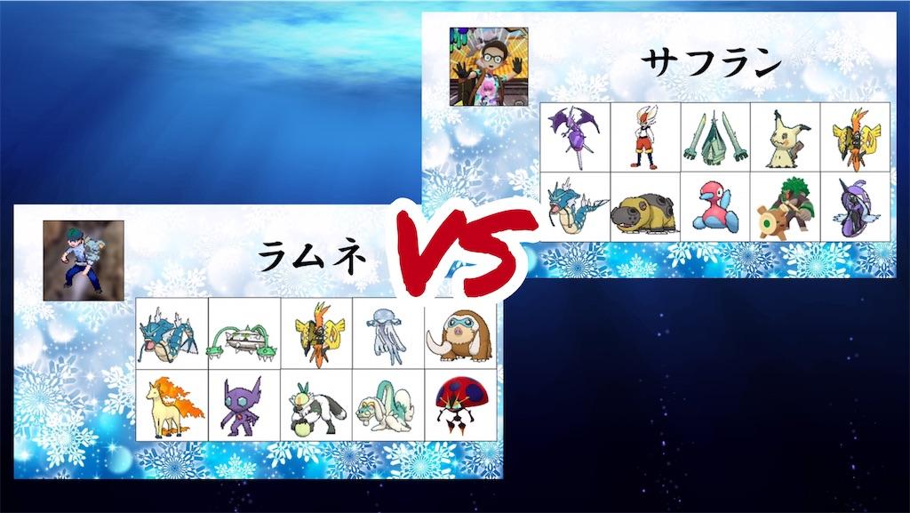 f:id:yukarizukiramuka:20210102190534j:image