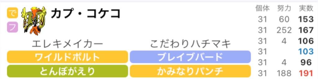f:id:yukarizukiramuka:20210215022617j:image