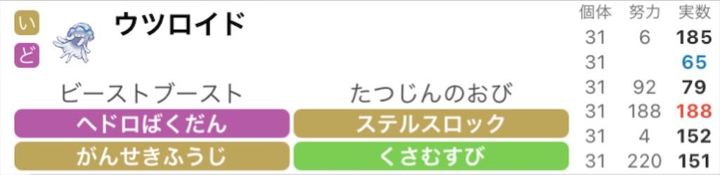 f:id:yukarizukiramuka:20210215022620j:image