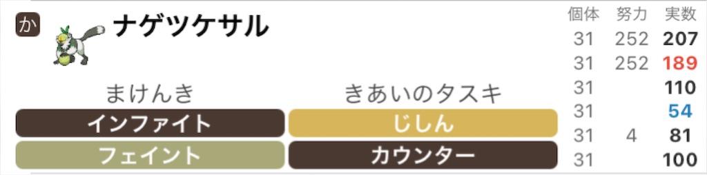 f:id:yukarizukiramuka:20210215022634j:image