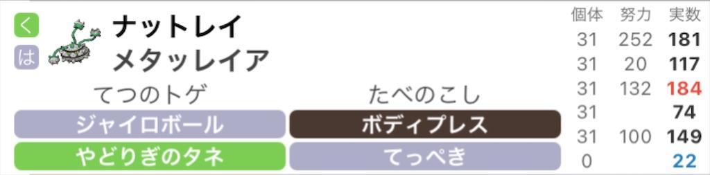 f:id:yukarizukiramuka:20210215022714j:image