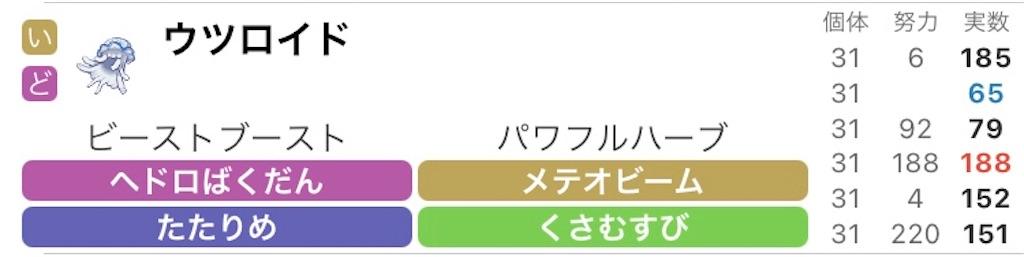 f:id:yukarizukiramuka:20210319104922j:image
