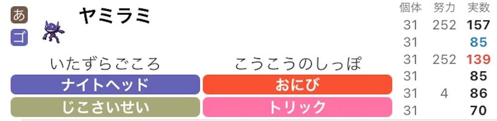f:id:yukarizukiramuka:20210319105242j:image
