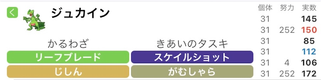 f:id:yukarizukiramuka:20210319110325j:image