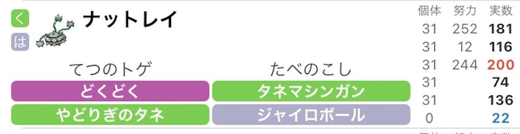 f:id:yukarizukiramuka:20210509050211j:image