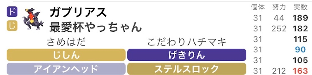 f:id:yukarizukiramuka:20210509050610j:image