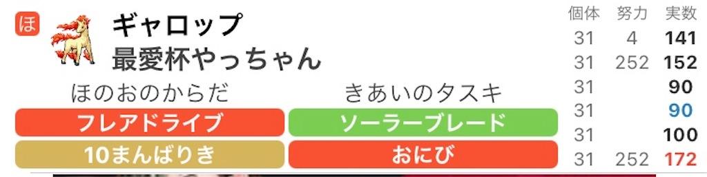 f:id:yukarizukiramuka:20210509050724j:image
