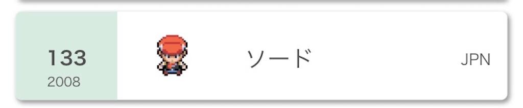 f:id:yukarizukiramuka:20210601153434j:image