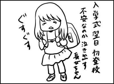 f:id:yukasaito:20170412141507p:plain