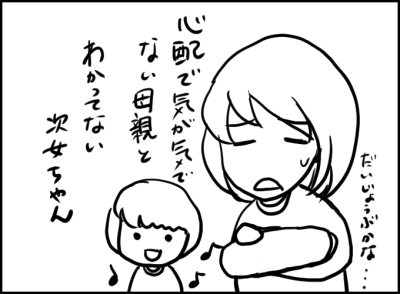 f:id:yukasaito:20170412141523p:plain
