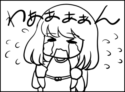 f:id:yukasaito:20170412142656p:plain