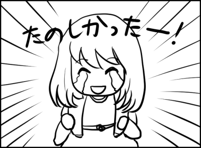 f:id:yukasaito:20170412143938p:plain