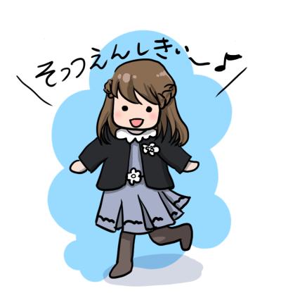 f:id:yukasaito:20170425105211p:plain