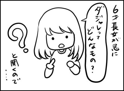 f:id:yukasaito:20170425125431p:plain