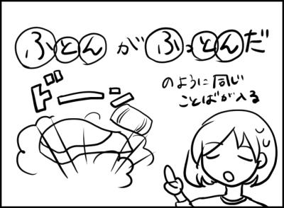 f:id:yukasaito:20170425125451p:plain