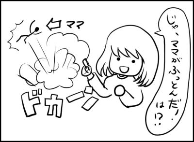 f:id:yukasaito:20170425125616p:plain