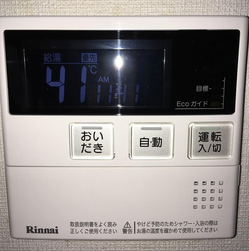 f:id:yukashirasato:20190818184530j:plain