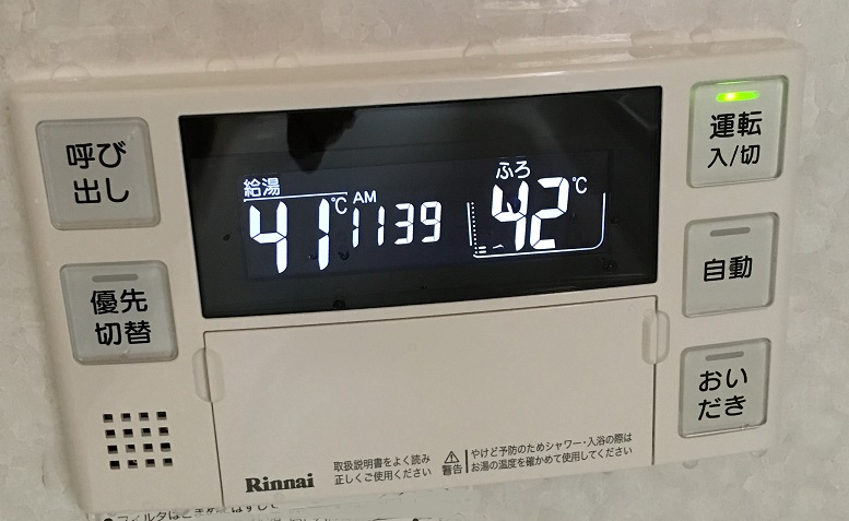 f:id:yukashirasato:20190818184558j:plain
