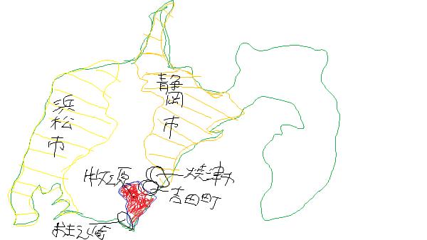f:id:yukasuzuki0217:20170314193311p:plain