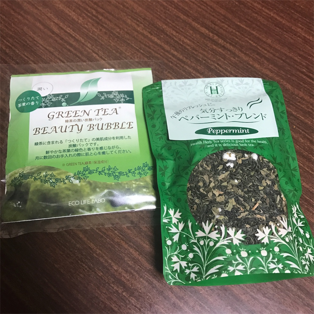 f:id:yukasuzuki0217:20170319210013j:image