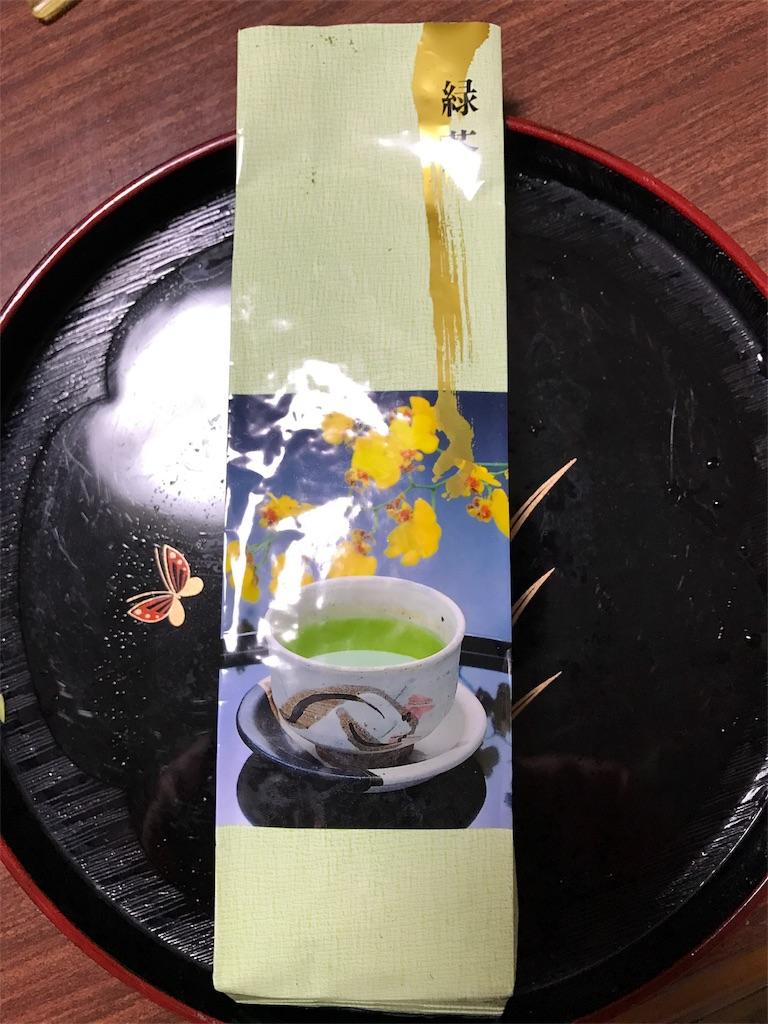 f:id:yukasuzuki0217:20170405213749j:image