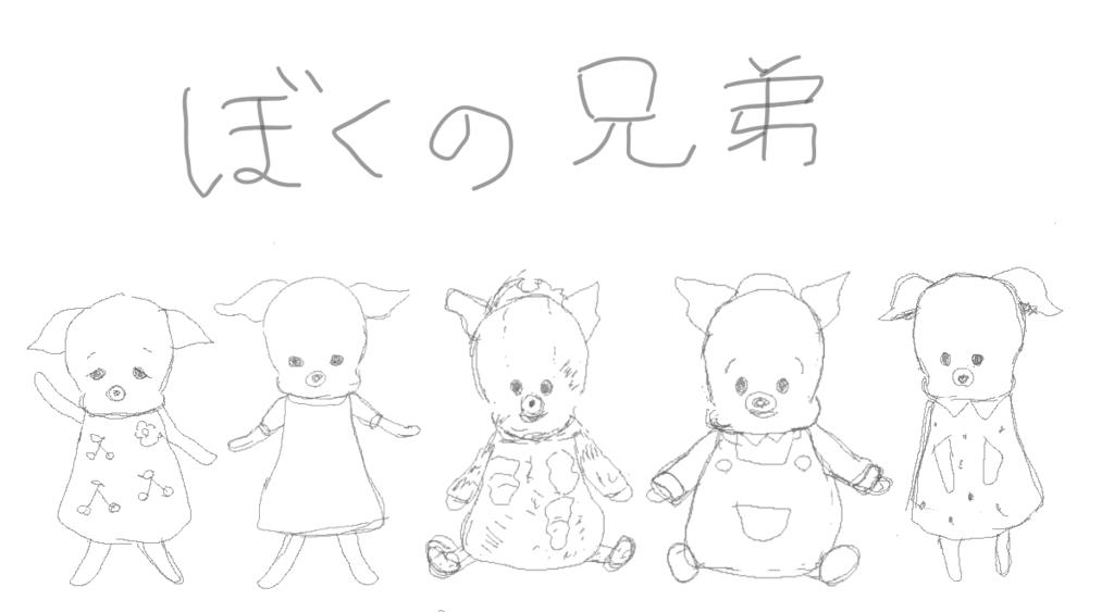 f:id:yukasuzuki0217:20170904211732p:plain